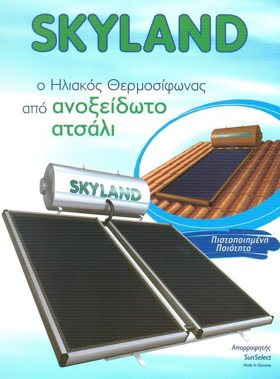 SKYLAND1_001
