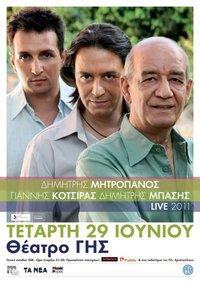 mitropanos_kotsiras_mpasis