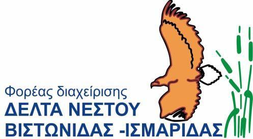 nestos-delta