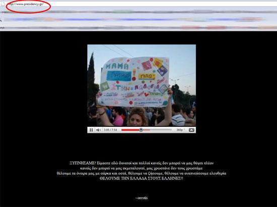 site-proedria-dimokratias-1