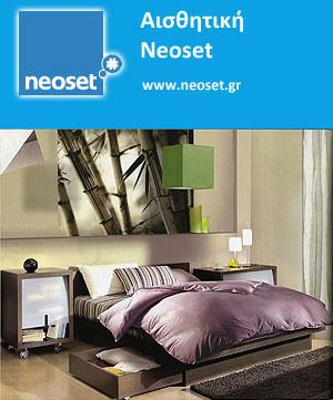neoset2