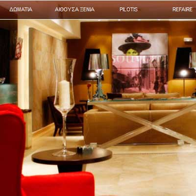 elisso-hotel