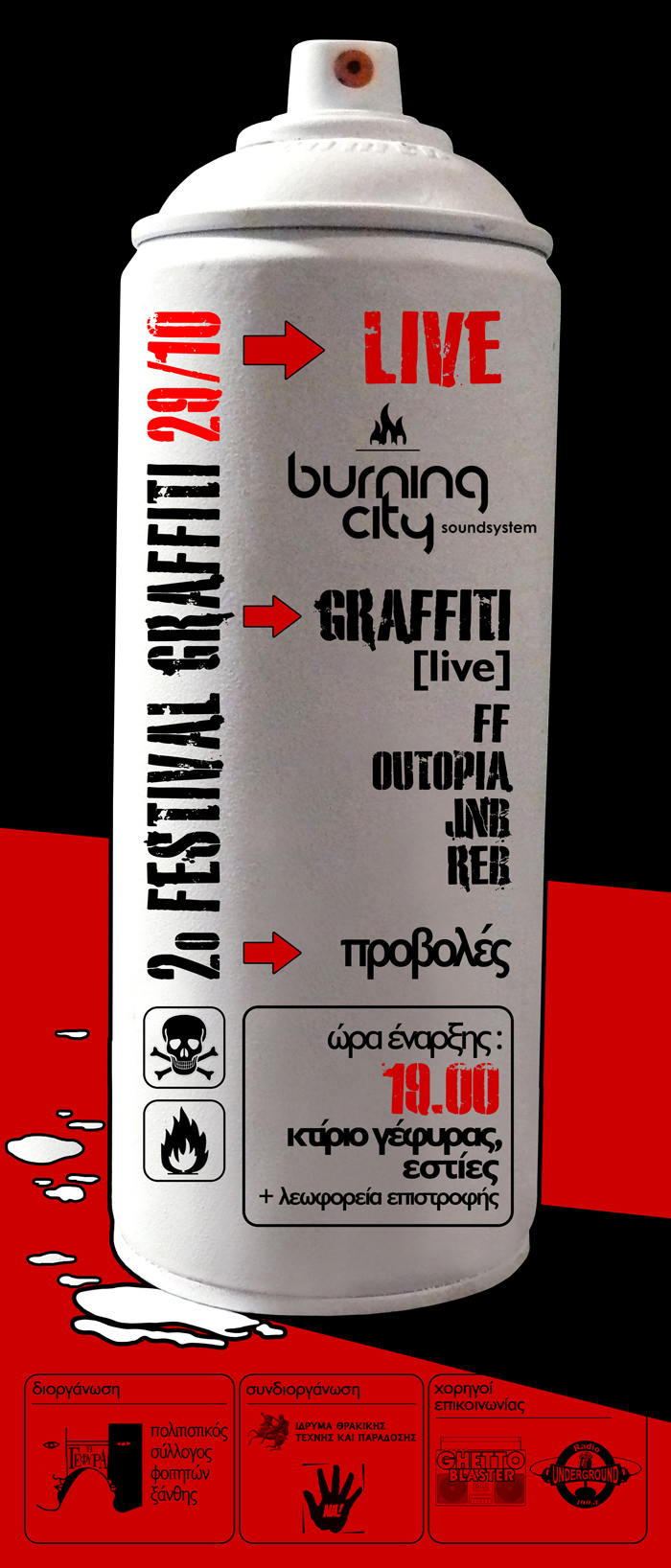graffiti_poster_net