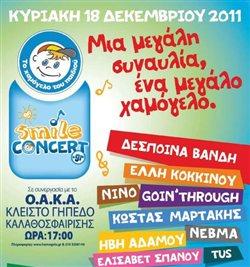 xamogelo_synaylia_2011